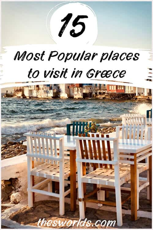 Fifteen most popular places in Greece