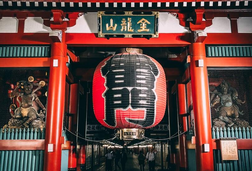 Senso Ji temple Tokyo, Japan